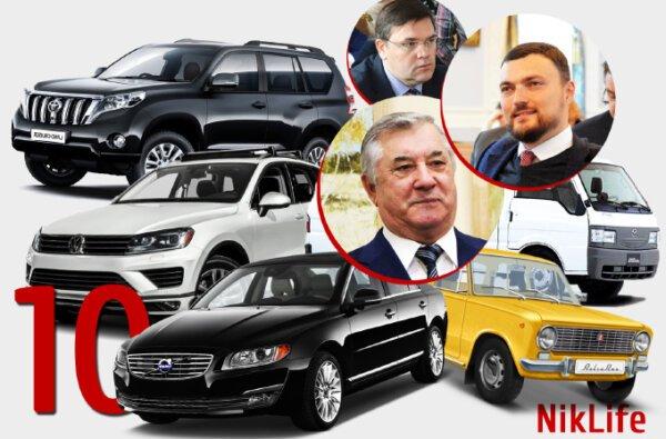 «Мерсы» S-класса, электромобили и грузовики: ТОП-10 самых дорогих автопарков николаевских «слуг народа»   Корабелов.ИНФО