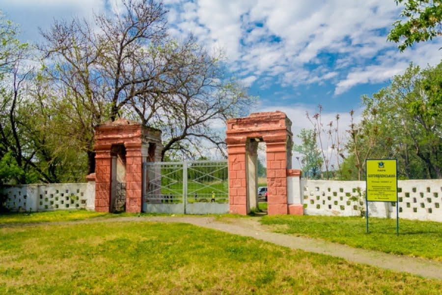 Photo of «Поддержи своих ради будущего!» — в рамках Общественного бюджета парк Богоявленский может кардинально преобразиться