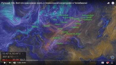 Photo of Челябинск — второй Чернобыль? Радиационное облако с Урала прошло через Украину до Европы (видео)