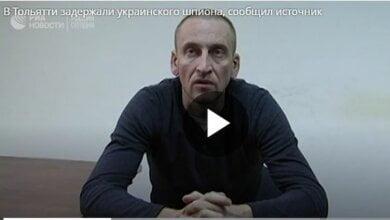 Photo of В России заявили о задержании судостроителя-«шпиона СБУ» (ВИДЕО)