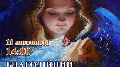 """""""Подаруй життя!"""" - у Миколаєві відбудеться щорічний благодійний аукціон   Корабелов.ИНФО"""