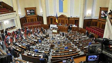 Нардепы от Николаевщины поддержали обращение в Конституционный суд об отмене статьи за незаконное обогащение | Корабелов.ИНФО