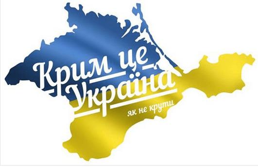 Photo of «Крым — это Украина!», — посол США в России