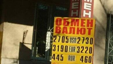Курс валют в Николаеве: доллар и евро можно сдать дороже, чем неделю назад   Корабелов.ИНФО