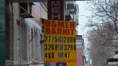 Курс доллара в Николаеве достиг 28 гривен | Корабелов.ИНФО
