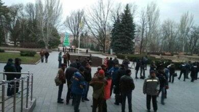 Под Николаевской ОГА устроили митинг против назначения Гранатурова — губернатору хотят объявить недоверие | Корабелов.ИНФО image 1