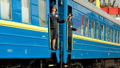 «Укрзалізниця» начала продавать билеты на поезда, следующие в страны Евросоюза (цены) | Корабелов.ИНФО