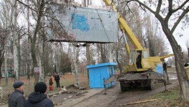 Минус пять МАФов в Корабельном районе   Корабелов.ИНФО image 4