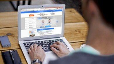 Выпускники Академии WebPromoExperts поделятся «живыми» историями успеха онлайн | Корабелов.ИНФО