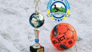 16 декабря состоится футбольный турнир, посвященный Дню Святого Николая от Лиги Уличного Футбола | Корабелов.ИНФО