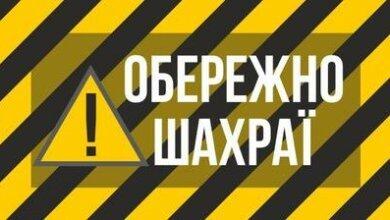 «Миколаївводоканал» попереджає: будьте обережні - не станьте жертвами злодіїв! | Корабелов.ИНФО