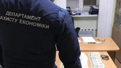 Копійка і компанія: вже проведено 11 обшуків, готуються повідомлення про підозри   Корабелов.ИНФО