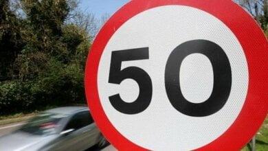 50 км/ч: с 1 января в Украине вступили в силу новые Правила дорожного движения   Корабелов.ИНФО