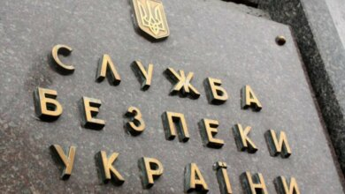 ФСБ РФ полює на приїжджих українцiв у Росії, - СБУ   Корабелов.ИНФО image 2