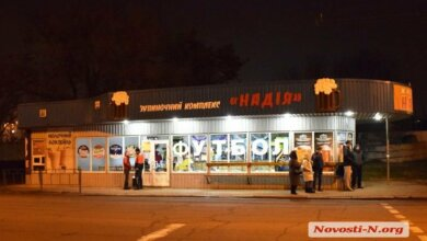 Стрельба в Николаеве: две компании повздорили в кафе из-за «сепара» (Видео) | Корабелов.ИНФО