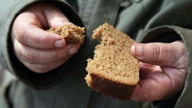 Уровень бедности в Украине снизился до 12% | Корабелов.ИНФО