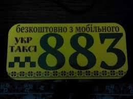 В Николаеве таксисты сбили пешеходов и скрылись с места ДТП | Корабелов.ИНФО