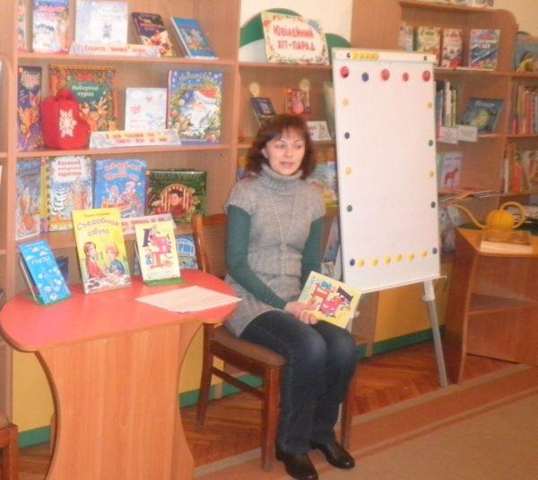 Photo of Писательница и художница из Корабельного района города Николаева презентовали малышам свою новую книгу