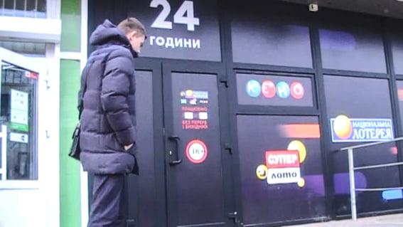 Photo of Полиция пришла с обыском в зал игровых автоматов, где убили николаевца – заведение «внезапно» оказалось пустым