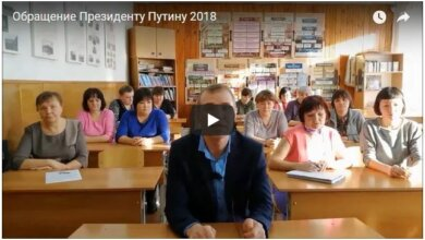 В России учителя объявили массовую забастовку из-за невыплаты зарплат (Видео) | Корабелов.ИНФО