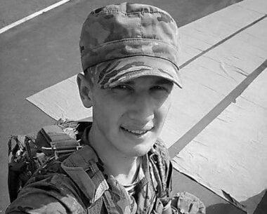 Погибший 30 января 2018 года в зоне АТО воин - 22-летний морпех Артем Скупейко, который служил в Николаеве