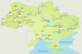 Возможен штормовой ветер: погода в Николаеве на завтра, 31 января