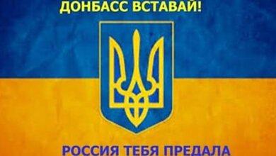 В Луганске боевики задержали старушку за расклейку проукраинских листовок   Корабелов.ИНФО