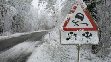 Photo of Дощ з мокрим снігом, ожеледиця… Чого чекати сьогодні-завтра від погоди на Миколаївщині