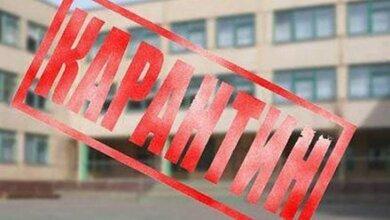 В николаевских школах объявлен карантин по ОРВИ и гриппу   Корабелов.ИНФО