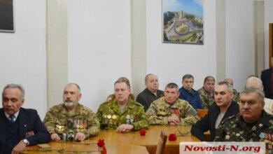 В Николаеве поздравили воинов советской оккупации Афганистана и подарили им квартиры   Корабелов.ИНФО image 2