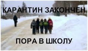 В Николаеве с понедельника дети могут пойти в школу   Корабелов.ИНФО