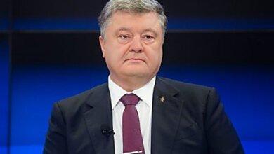 Допрос Порошенко по делу о госизмене Януковича. ОНЛАЙН | Корабелов.ИНФО
