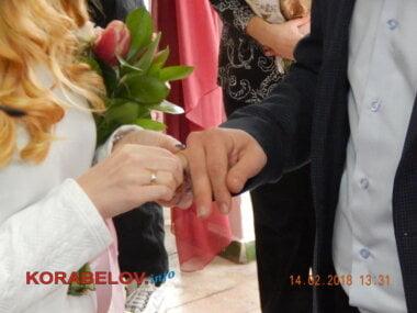 свадьба в Корабельном ЗАГСе