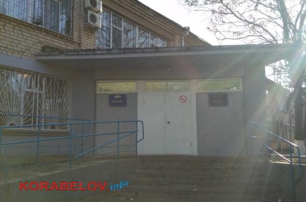 Більше 60 млн грн: звідки брала і куди витрачала кошти в 2017 р. лікарня в Корабельному районі (ВІДЕО) | Корабелов.ИНФО image 5