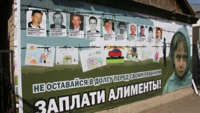 «Доска позора»: с 6 февраля в Украине заработает реестр злостных неплательщиков алиментов (ВИДЕО) | Корабелов.ИНФО