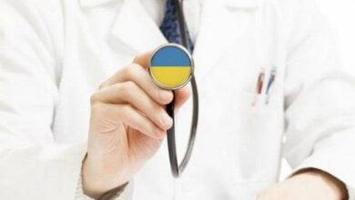 Photo of За Ваше медобслуговування вже заплачено! Як обрати сімейного лікаря для підписання декларації з ним