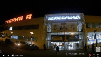 Photo of В супермаркете «Таврия-В» продают просроченные продукты (Видео-инспекция)