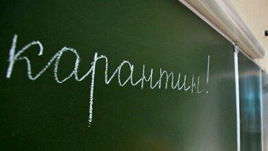 Photo of В николаевских школах карантин продлили до конца недели