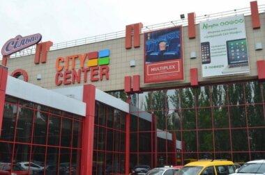 """""""В """"Сити-Центре"""" орудуют хакеры под видом бесплатного вайфая"""", - пострадавший николаевец"""