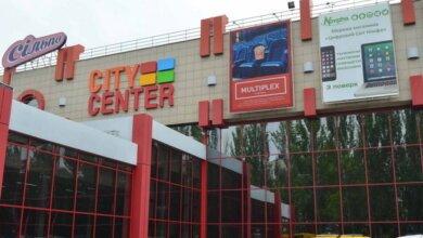 """""""В """"Сити-Центре"""" орудуют хакеры под видом бесплатного вайфая"""", - пострадавший николаевец   Корабелов.ИНФО"""