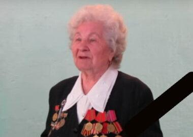 В Корабельном районе простились с Антониной Поннац - ветераном Второй Мировой, спасшей жизни многих военных