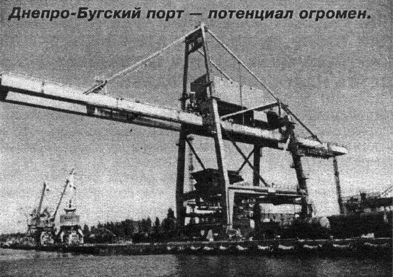 Photo of «Порт нереализованных возможностей»? О жизни, зарплатах и «грёзах» ДБМП НГЗ 20 лет назад