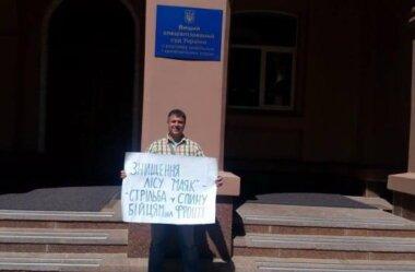 Корупціонери, дерибанщики, українофоби погрожують «порезать на ремни» Дерев'янко І. Значить, добре наступили їм на хвости