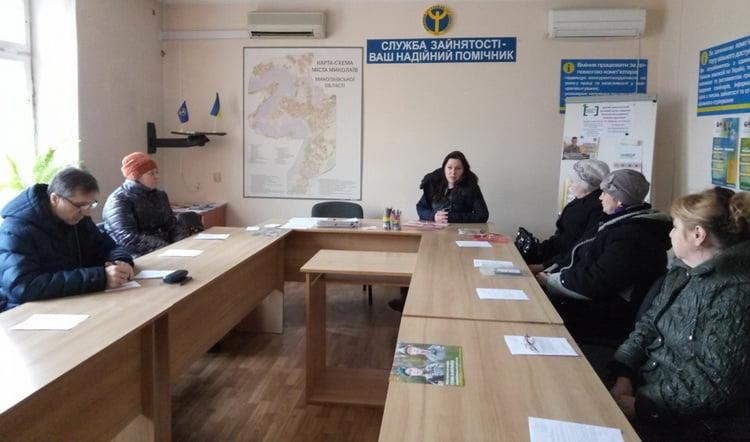 Миколаївцям - про їх майбутнє пенсійне забезпечення
