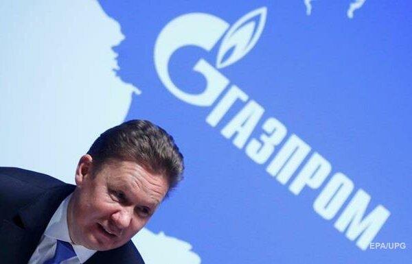 """Россия разрывает все газовые контракты с Украиной. """"Газпром"""" ждут огромные штрафы   Корабелов.ИНФО"""