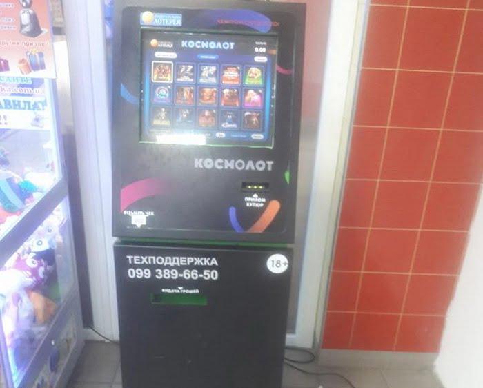 Photo of «Несмотря на наклейку «18+», играют в него, кто угодно», — житель Корабельного об автомате, установленном в супермаркете