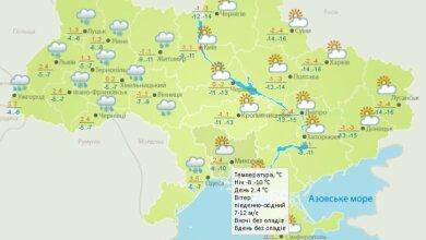 Погода в Николаеве на 6 марта: ночью до -10º, днем ясно | Корабелов.ИНФО