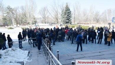Николаевские активисты снова провели акцию против губернатора Савченко (Видео)   Корабелов.ИНФО image 1