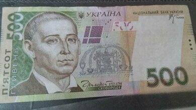 """Внимание! В Николаеве """"ходят"""" фальшивые деньги - мужчина пытался рассчитаться ими в супермаркете   Корабелов.ИНФО"""