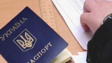 Photo of Кабмин запретил оформлять паспорт гражданина Украины в форме книжки